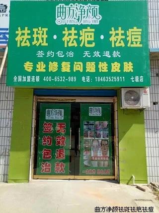 Bob直播间阳谷七级店
