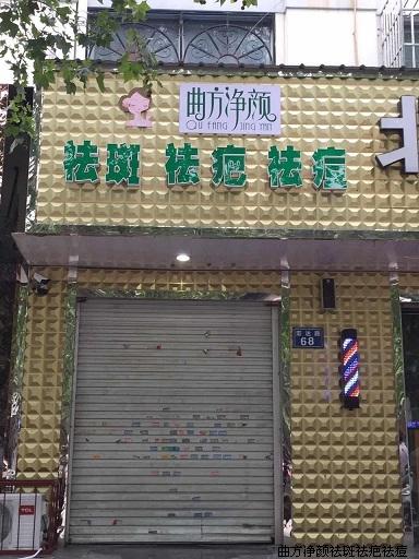 新万博manbetx官网登录栾城店