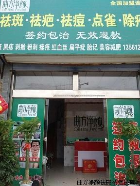 新万博manbetx官网登录聊城月亮湾店