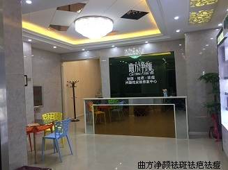 新万博manbetx官网登录山东临清加盟店