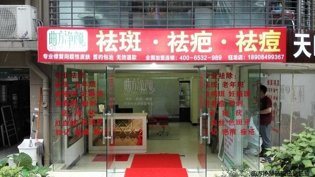 新万博manbetx官网登录湖南长沙加盟店