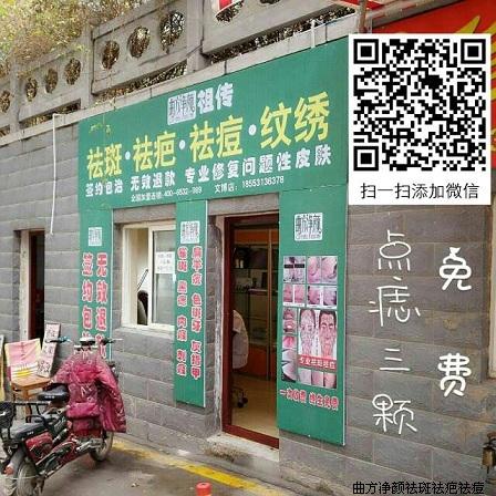新万博manbetx官网登录济南历下区店