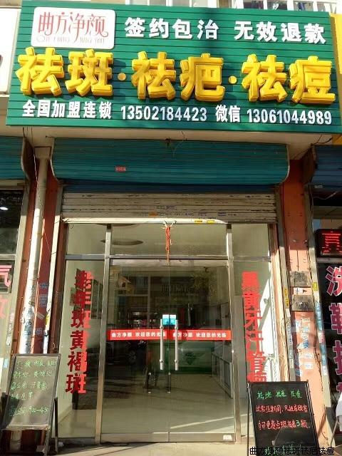 新万博manbetx官网登录天津北辰2店