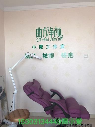 新万博manbetx官网登录张家口店