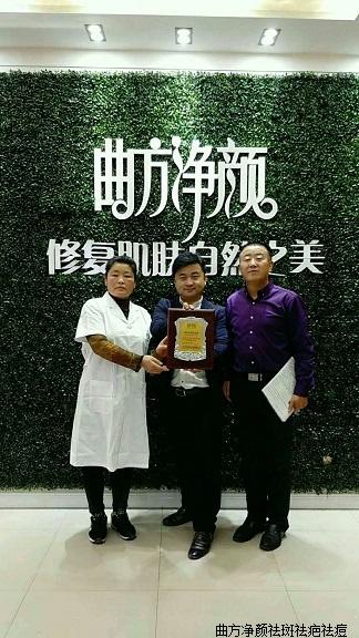 新万博manbetx官网登录内蒙古赤峰克什克腾旗总代理签约成功