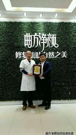新万博manbetx官网登录黑龙江哈尔滨市总代理签约成功