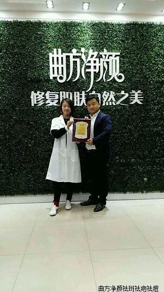 新万博manbetx官网登录山东省青岛市莱西市单店加盟成功
