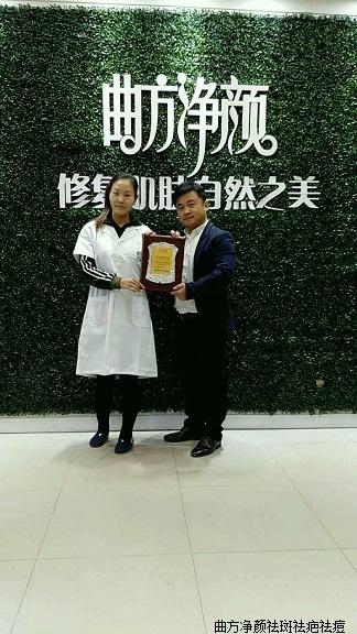 新万博manbetx官网登录河北省邯郸市山区单店加盟成功