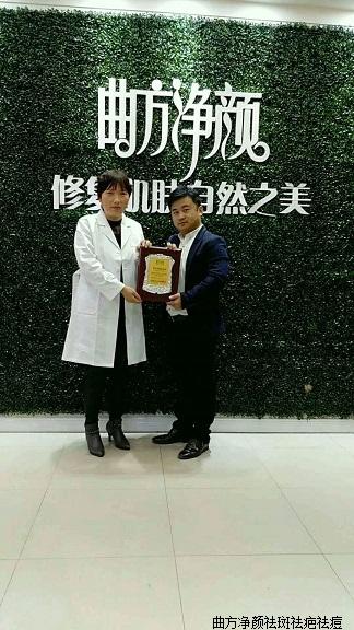 Bob直播间江苏省徐州市铜山区大许镇单店加盟成功
