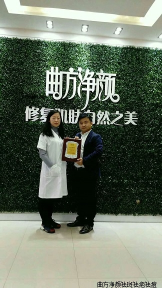 新万博manbetx官网登录江苏省南通市海门县总代理签约成功