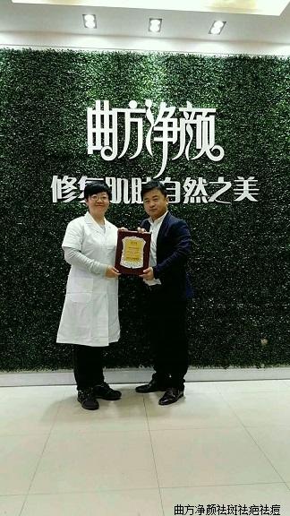 新万博manbetx官网登录广西省桂林市单店加盟成功