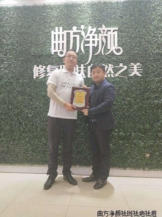 新万博manbetx官网登录陕西省西安市碑林区太白北路单店加盟成功