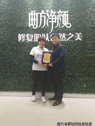 新万博manbetx官网登录福建省单店加盟成功