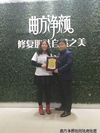 Bob直播间山东省济南市历下区单店加盟成功