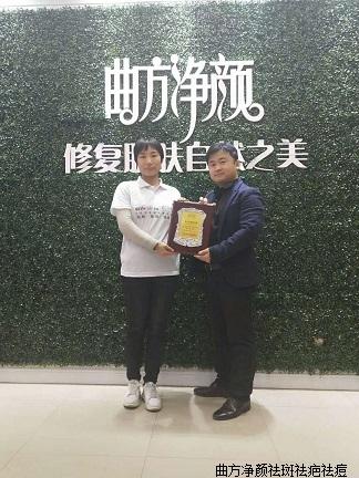 新万博manbetx官网登录河南省洛阳市偃师市总代理签约成功