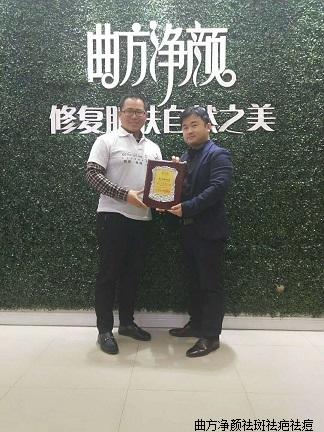 新万博manbetx官网登录河南省商丘市永城县单店加盟成功