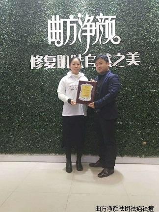 Bob直播间河南省郑州市二七区华中路单店加盟成功