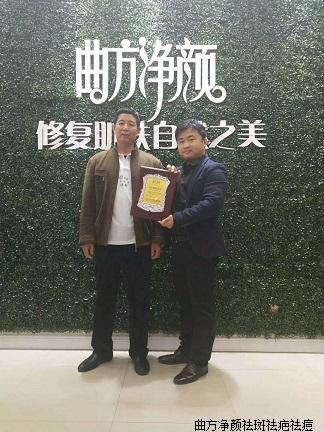 体育万博app下载山东省安丘市辉渠镇单店加盟成功