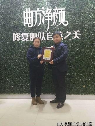 新万博manbetx官网登录河北省邯郸市峰峰羊一矿单店加盟成功