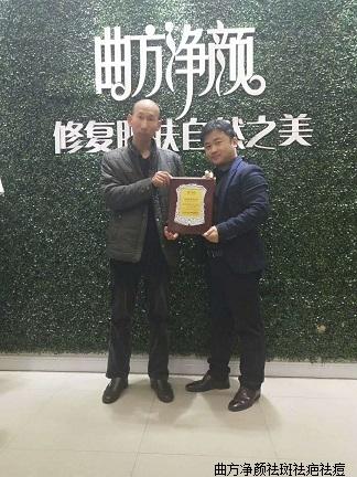 新万博manbetx官网登录山东省菏泽市郓城陈坡乡单店加盟成功