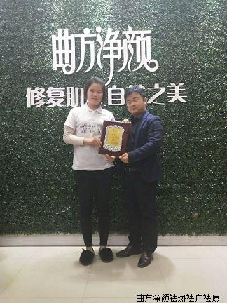 新万博manbetx官网登录江苏省太仓市沙溪县单店加盟成功