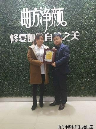 新万博manbetx官网登录安徽省淮南市潘集区架河乡单店加盟成功
