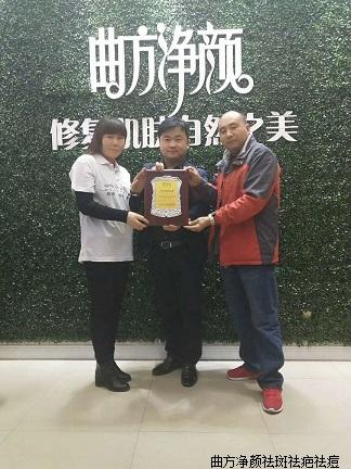 新万博manbetx官网登录陕西省西安市雁塔区总代理签约成功