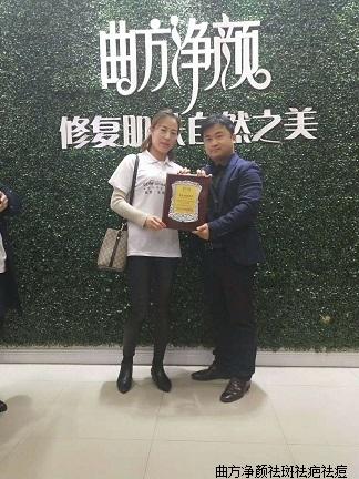 新万博manbetx官网登录河北省张家口市桥西区单店加盟成功