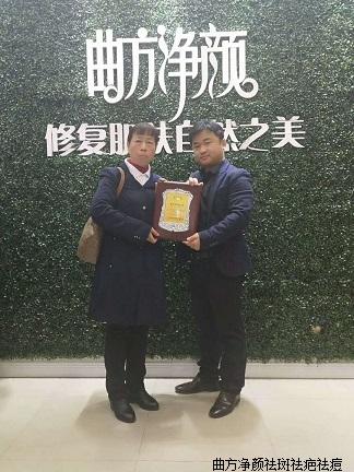 新万博manbetx官网登录湖南永州单店加盟成功