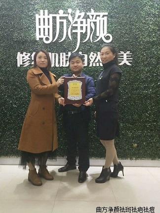 新万博manbetx官网登录河南省安阳市滑县单店加盟成功