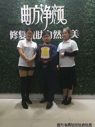 体育万博app下载河南省洛阳市洛龙区安乐镇单店加盟成功