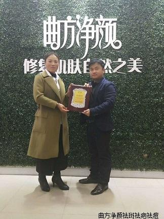 新万博manbetx官网登录山东省泰安市东平县单店加盟成功
