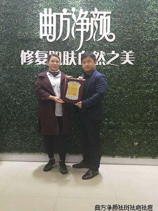 体育万博app下载山东省泰安市高新区龙泉小区单店加盟成功