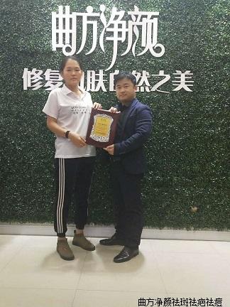 新万博manbetx官网登录河北省沧州市青县总代理签约成功