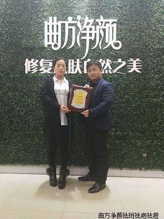 新万博manbetx官网登录河北省保定市定兴县单店加盟成功