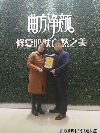 体育万博app下载广西省柳州市柳北区二安街道单店加盟成功
