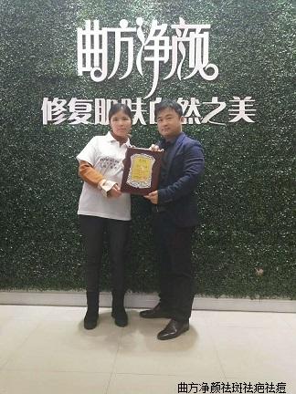 Bob直播间河北省廊坊市大城县大广安镇单店加盟成功