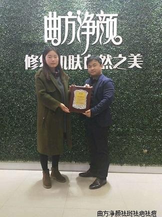 Bob直播间山东省滕州市龙阳镇加盟成功