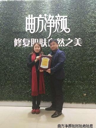 体育万博app下载广西省南宁市江南区荣宝华商城单店加盟成功