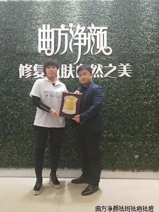新万博manbetx官网登录河南省周口市太康县常营县单店加盟成功