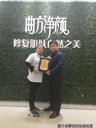 新万博manbetx官网登录河南省安阳市内黄县井店镇单店加盟成功