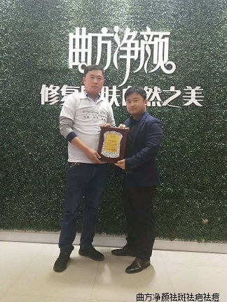 Bob直播间河北省邯郸市馆陶县寿山寺乡加盟成功