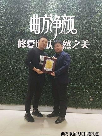 新万博manbetx官网登录江苏省苏州市昆山周庄镇单店加盟成功