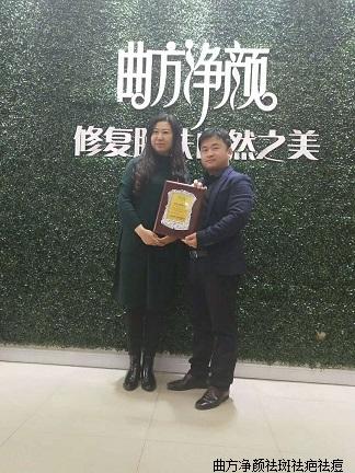新万博manbetx官网登录吉林省吉林省船营区单店加盟成功