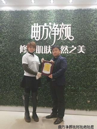Bob直播间广西省柳州市柳江区总代理签约成功