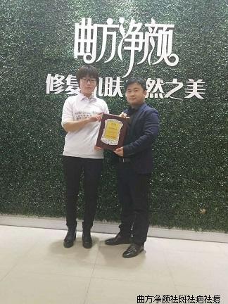 体育万博app下载山东省冠县斜店乡单店加盟成功