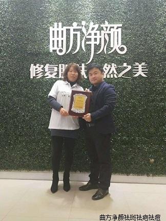 新万博manbetx官网登录河北省邢台市南和县三召乡单店加盟成功