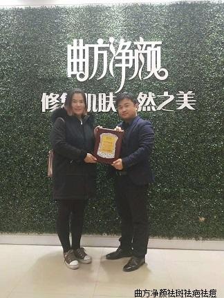 Bob直播间河北省邯郸市鸡泽县风正镇单店加盟成功