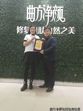 Bob直播间河南省信阳市息县夏庄镇单店加盟成功