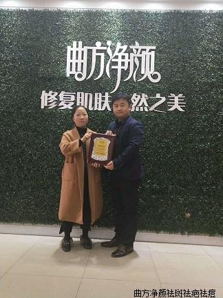 新万博manbetx官网登录广西省上饶市横峰县兴安街道单店加盟成功